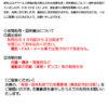 新型コロナウイルス対策・貸出について(6月15日更新)のサムネイル